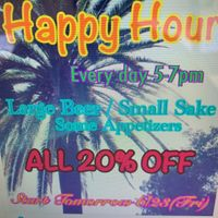 Sunday Happy Hour Specials!!  5-7pm